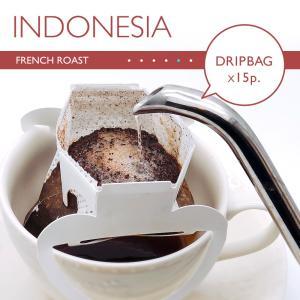 インドネシア/マンデリンG-1セブンステラ【ドリップバッグ15p】