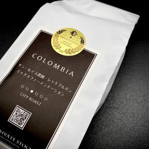 通販用のコーヒー袋をリニューアルしました!