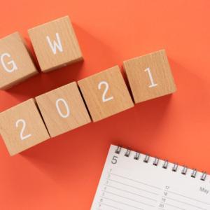 2021年ゴールデンウィークの営業について