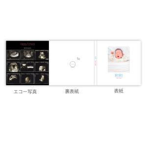 【赤ちゃんのファーストアルバム】ご注文からお届けまでの流れ