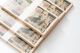 手取り14万円~15万円が急増し、大手のリストラが増える 転落異世界へようこそ