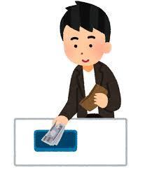 危機が迫っている!手取り14万~15万円が急増 これではセミリタイアは難しい