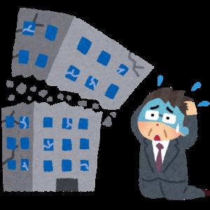 コロナショック→大倒産時代へ
