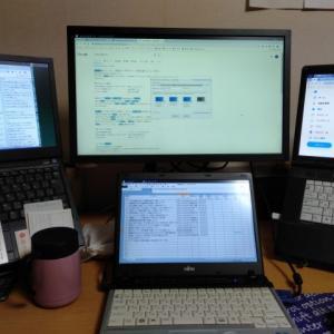 ノートパソコンのファン回転数が高くて音が大きい時の3つの方法とおすすめ設定