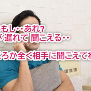 【AQUOS sense4】LINE通話で声が聞こえないため通話できない時の簡単な対処法