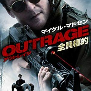OUTRAGE 全員標的/OUTRAGE: BORN IN TERROR