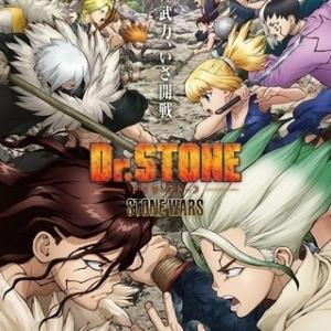 Dr.STONE(第2期)第1話/ドクターストーン