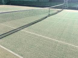 栗原市テニス交流大会開催要項