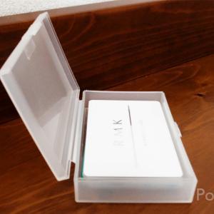 小物の収納に便利! ワッツ カードケース