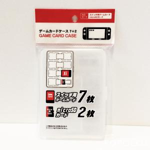 Switchのゲームカード収納に便利なゲームカードケース7+2