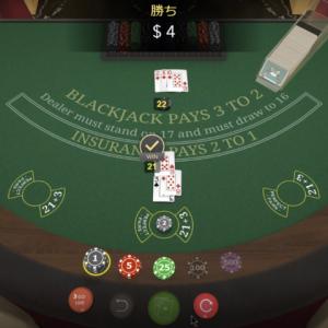 ベラジョンカジノ ブラックジャック その2
