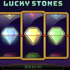 ベラジョンカジノ スロット LUCKY STONES