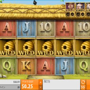 ベラジョンカジノ スロット 確率