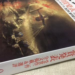 第163回芥川賞受賞作品、、、文藝春秋から読みました。