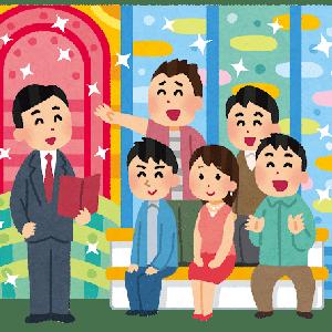 テレホンショッキング~ご長寿番組の名物コーナーを惜しむ~