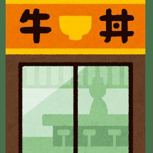 「牛丼愛」に燃える吉野家社長が開発した究極の食べ方とは