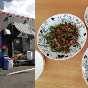 はなさくの中華料理をテイクアウト 高槻市大塚町