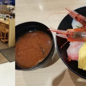 すし遊洛の海鮮丼が美味しい♪松坂屋地階 高槻市紺屋町