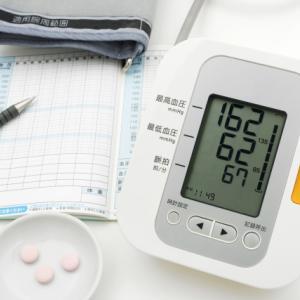 高血圧で治療中・原発性アルドステロン症疑い
