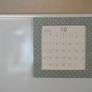 カレンダー 2020