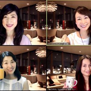 女性起業家4人オンライントークライブ大盛況でした!
