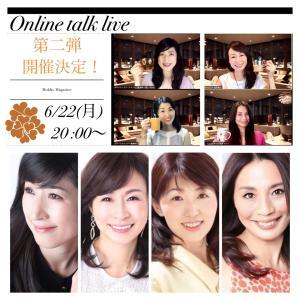 6/22(月)開催!第2弾!女性起業家オンラインzoomトークライブ