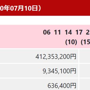 ロト7無料予想7/17!377回の当選確率上げるデータ!