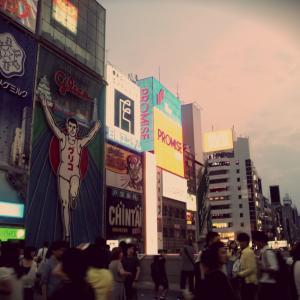 グラビティリサーチ (梅田店)