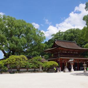 福岡旅行 part3