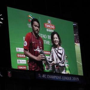 【one for all】AFCチャンピオンズリーグ2019準々決勝第2戦『浦和レッズvs上海上港』は1-1で引き分けましたが、浦和がアウェイゴール差で準決勝進出です)