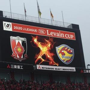 【大槻サッカー】Jリーグルヴァンカップ第1節『浦和レッズvsベガルタ仙台』は5-2で浦和の大勝(新戦力のレオナルドが2ゴールを決めるなど、浦和の攻撃にスピード感が生まれました)