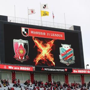 【器の違い】Jリーグ34節『浦和レッズvsコンサドーレ札幌』は0-2で浦和の完敗(3年計画どころか来年度の見通しが立たない中、今シーズン終了。あと興梠へのミシャの励ましについて)