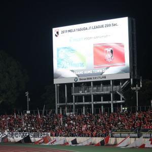 【勝ち切れない浦和】Jリーグ第25節『浦和レッズvs湘南ベルマーレ』は1-1で引き分け(興梠の8年連続二桁ゴールで先制するものの最後に浦和から湘南へ移籍の梅崎に決められ引き分けで