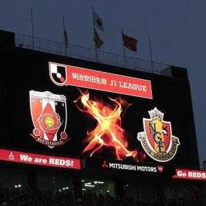 【後半ATに同点弾】Jリーグ第21節『浦和レッズvs名古屋グランパス』は2-2の引き分け(最後まで戦い続ける大槻イズムが浦和に完全に浸透しました)