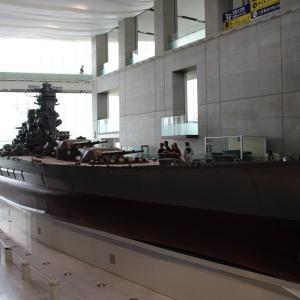 【護衛艦かが見学】広島県呉を散策してきました(安倍首相とトランプ大統領の会談時に披露されたことで有名な護衛艦かがですが、海上自衛隊最大の護衛艦が呉に配備されているので見に