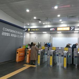 ソウル旅日記10/2③ソウル到着 まずマーケットで日本製品不売か確かめる