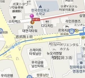 ソウル旅日記3/1⑪日本ではできなくなったアートメークを韓国ミョンドンでしてみたら