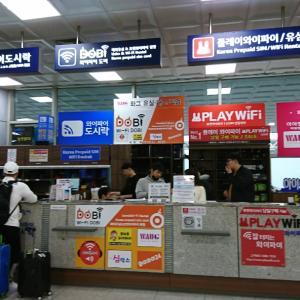 韓国でいままで使ったことのない初めてのレンタルWIFIを使ってみたkkday