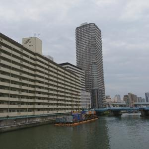 大阪は水の都 阿波座雑喉場(ざこば)川口 ぶらぶら