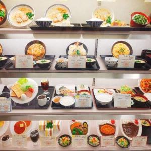 気になる「鮭ハラス定食」を食べてみた(鹿児島大学病院 外来食堂)【鹿児島市桜ケ丘】