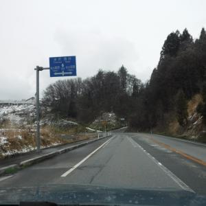 トンネルを抜けるとそこには『雪国ラーメン』があった