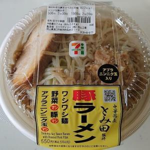 中華蕎麦とみ田監修 豚ラーメン