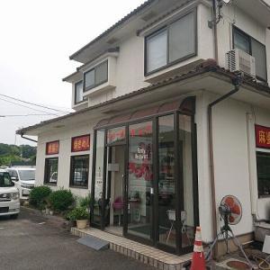 さつまラーメン 東広島店中華食堂②