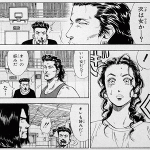【スラムダンク】彩子さんの良さは大人にならないと分からない