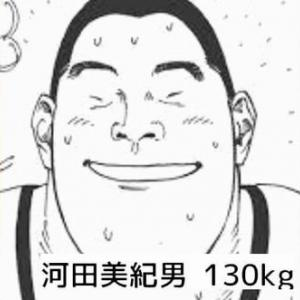 【スラムダンク】三浦台の秘密兵器 内藤哲也が実は最強www