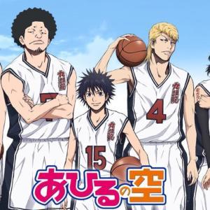 【あひるの空】黒子のバスケを堂々とパクってしまう
