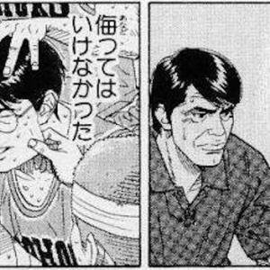 【スラムダンク】スラムダンクのメガネくんとかいうスタメン確定だったのに突然ベンチに追いやられた男