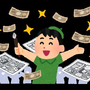 漫画家「バスケ漫画を書こう!」読者「スラムダンクと比べよう!」