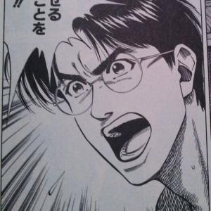 【スラムダンク】ふと思ったんだが、スラムダンクの湘北ってゴリ外してメガネ君入れた方が強いんじゃね?