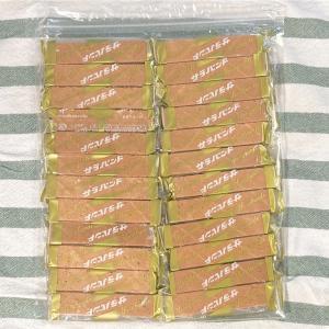 長野のお菓子🕊サラバンドをお取り寄せ